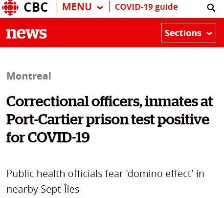 打砸抢真的要来了吗?确诊破万!加拿大提前释放犯人!2