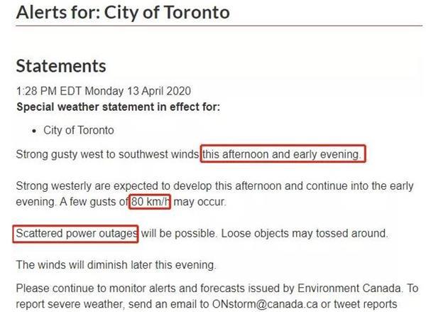 可怕!如何应对?多伦多狂风肆虐!连续降雨!有洪水、停电风险!4