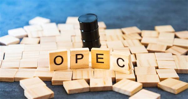 加币暴跌!70年来最惨!加拿大油价跌成负数!4