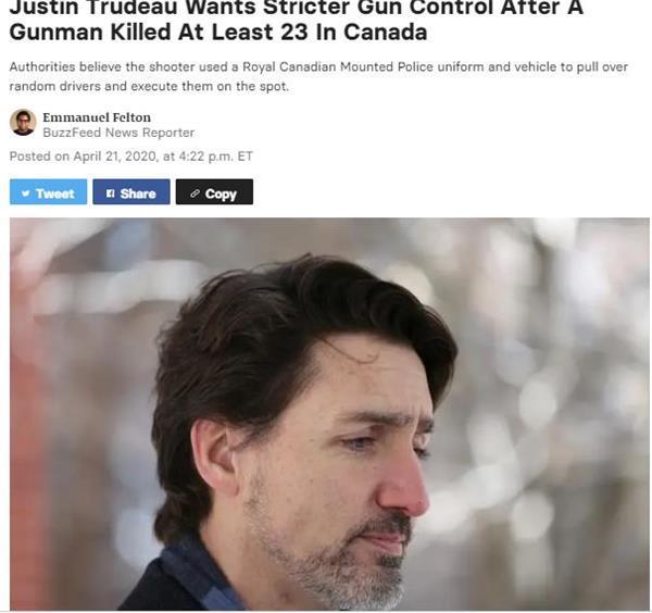 枪支监管!暴力犯罪!特鲁多正面回应加拿大特大枪击案!6