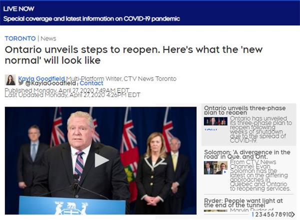 疯了!加拿大疫情最重的省份下月重开学校6