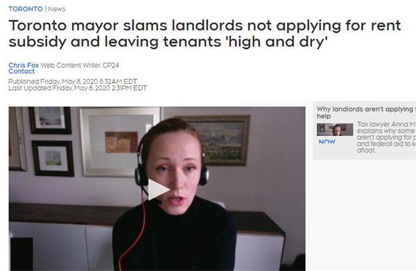 凉了!加拿大小企业恐坚持不到重启!租金援助计划存在缺陷!3
