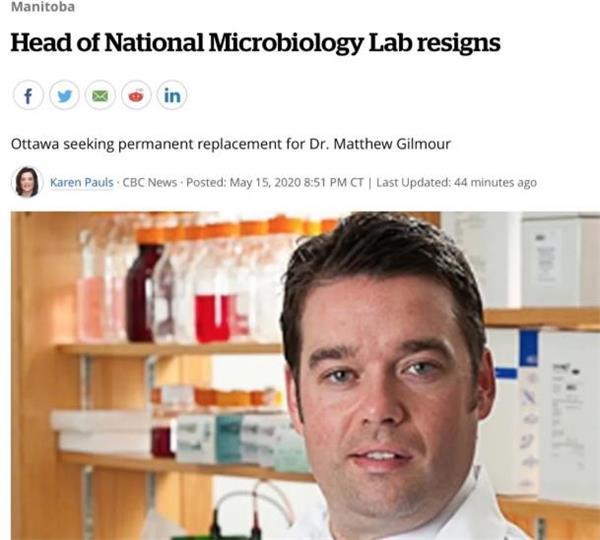 风波不断!破8万例!加拿大P4实验室负责人突然辞职!5