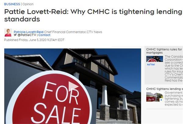 重磅!CMHC收紧房贷政策!7月1日开始实行新规!8