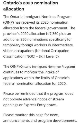 火爆!2020年安省省提名配额公布!移民部推出更多灵活政策!4