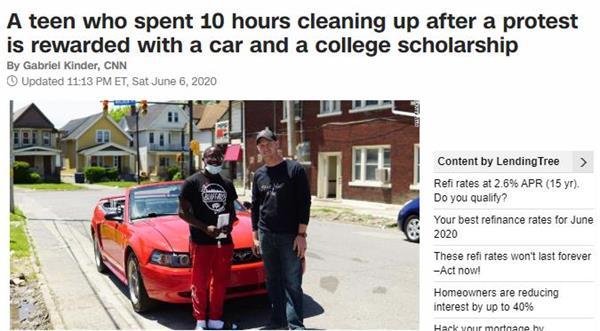 感动美国!暴乱后这位高中生却获赠了一辆跑车!4