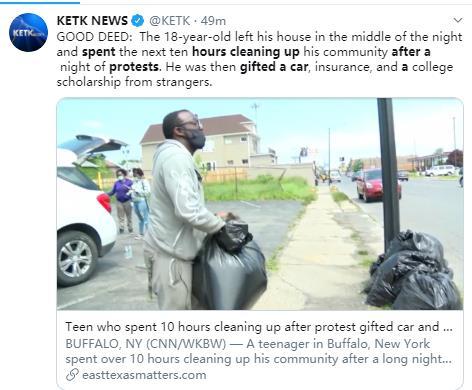 感动美国!暴乱后这位高中生却获赠了一辆跑车!5