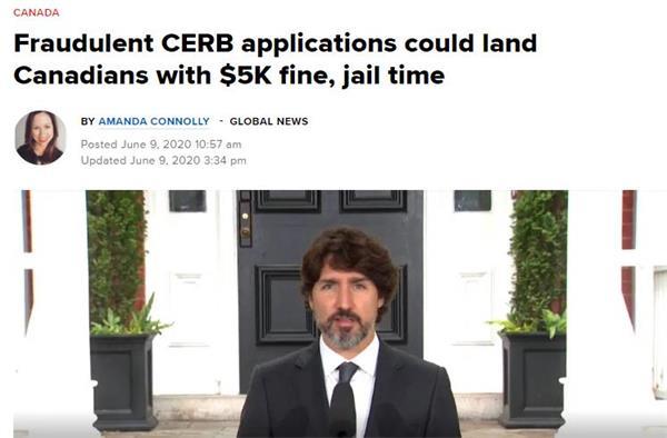 政策要来了!诈领CERB罚款5000加元!坐牢6个月!7
