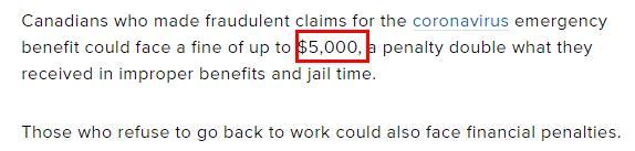 政策要来了!诈领CERB罚款5000加元!坐牢6个月!8