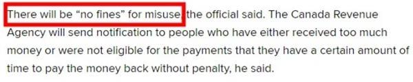 政策要来了!诈领CERB罚款5000加元!坐牢6个月!6