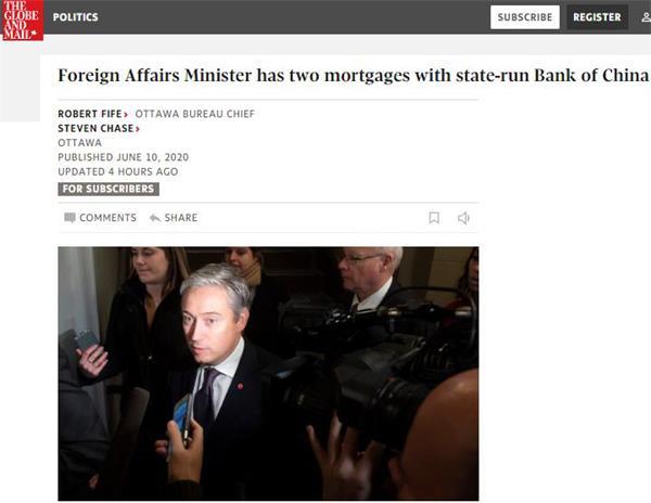 震惊!加拿大外长商鹏飞被指两处房产从中资银行贷款3