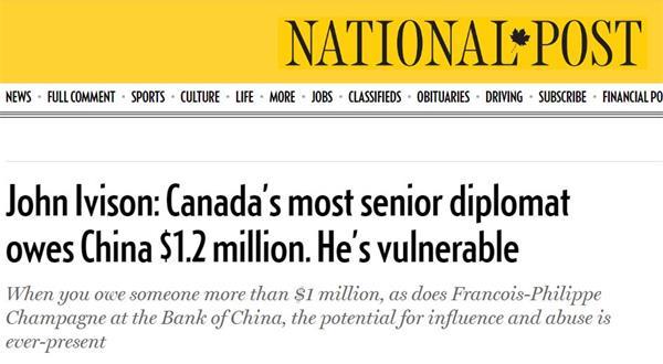 震惊!加拿大外长商鹏飞被指两处房产从中资银行贷款4