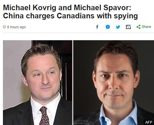 依法公诉了!康明凯和斯帕弗被正式起诉!1