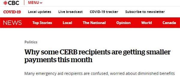 有人收到CRA来信!多发的CERB补贴会被扣除5