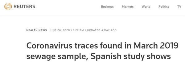 西班牙废水中检出新冠病毒!早中国暴发9个月!3