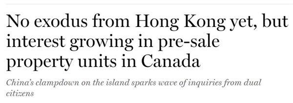 香港买家大量涌入!国安法后加拿大成为离港人的目标国家!5