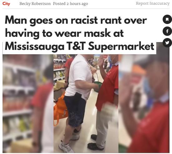多伦多各地强制戴口罩!这人超市不戴口罩还大吼种族歧视言论!6