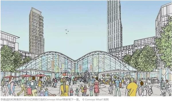 投10亿英镑!目标离港人士!李嘉诚在伦敦打造超级地产项目2