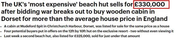 """""""宅度假""""英国新风尚!天价小木屋成为英国史上最贵的海滩小屋!2"""
