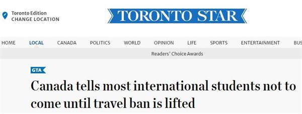 鼓励远程网课!加拿大暂时禁止国际留学生入境!引发学生不满!3