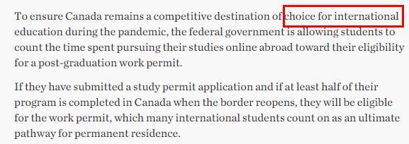 鼓励远程网课!加拿大暂时禁止国际留学生入境!引发学生不满!4