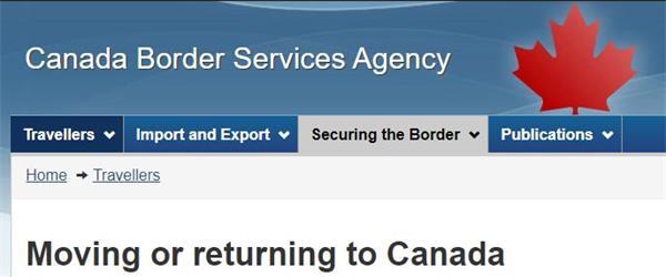扎心了老铁们!加拿大放宽加美边境限制,只许美国大一学生入境3