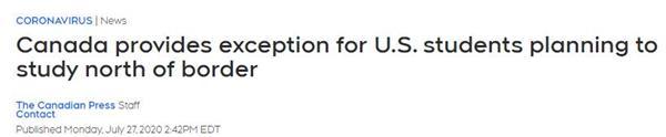 扎心了老铁们!加拿大放宽加美边境限制,只许美国大一学生入境5