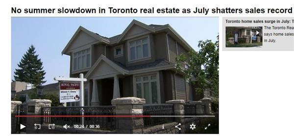 7月破纪录!大多地区房价上涨16.9%!成交量大增29.5%!6