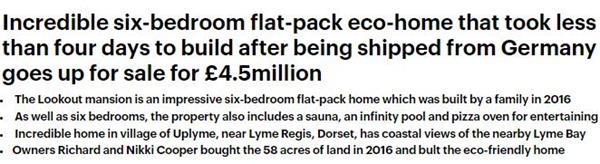 4天建成的豪宅!四年后,房价涨了330万英镑!3