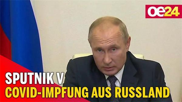 俄罗斯新冠疫苗遭质疑!全球70亿人接种疫苗成难题1