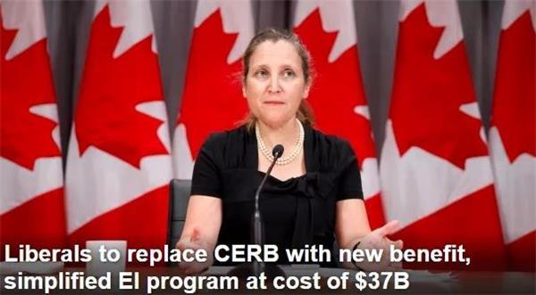 给力!加拿大新任女财长宣布CERB后370亿新福利!2