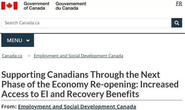 给力!加拿大新任女财长宣布CERB后370亿新福利!4