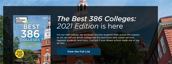 全美最佳大学排行榜新鲜出炉!2