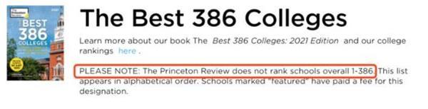 全美最佳大学排行榜新鲜出炉!3