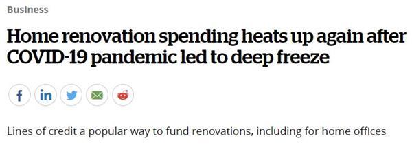 消费大幅增长!加拿大家居装修市场异常火爆!3