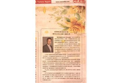 地产周刊 – Alan Zheng解读加拿大政府公布零息补贴买房