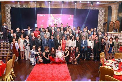 广东商会慈善颁奖晚宴暨加雄集团30周年庆隆重举行