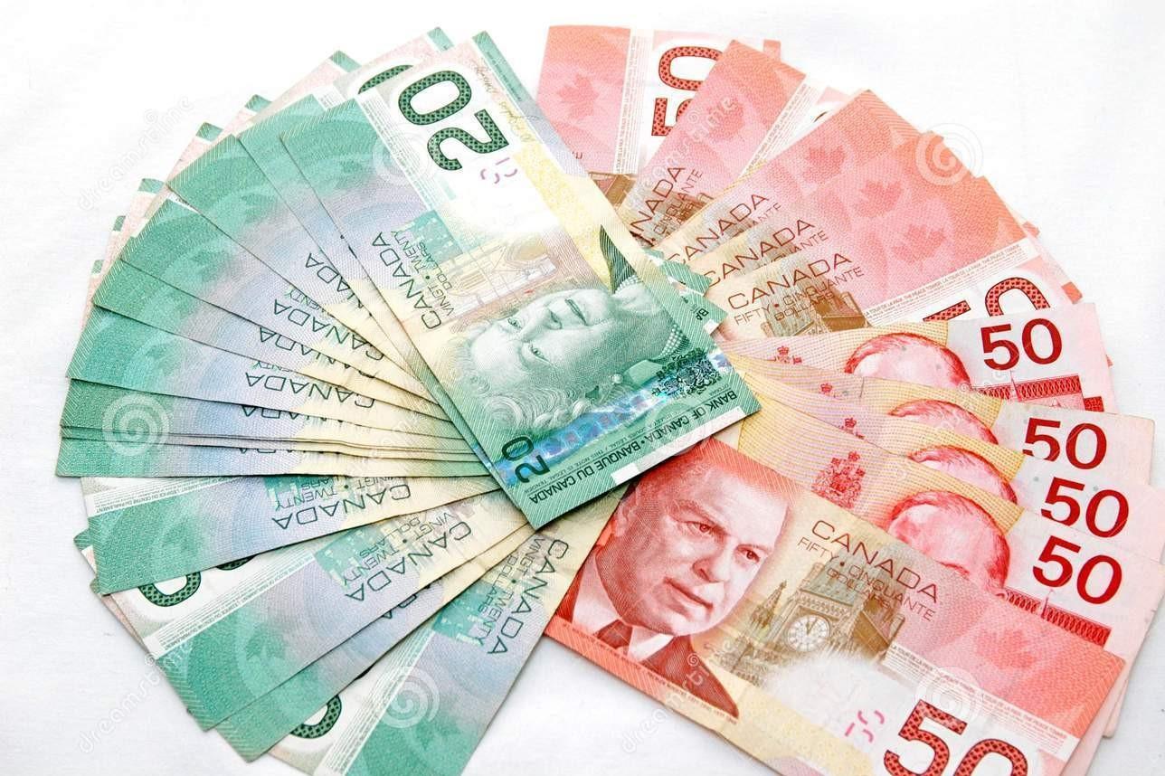 加拿大央行 加元 汇率 财政