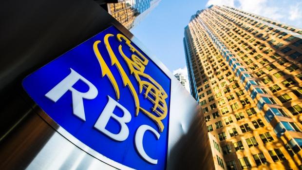 RBC 加拿大 房地产 老移民 房贷 首付.jpg