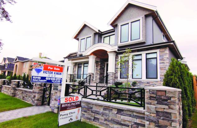 加拿大房地产 贷款 按揭 审查.png