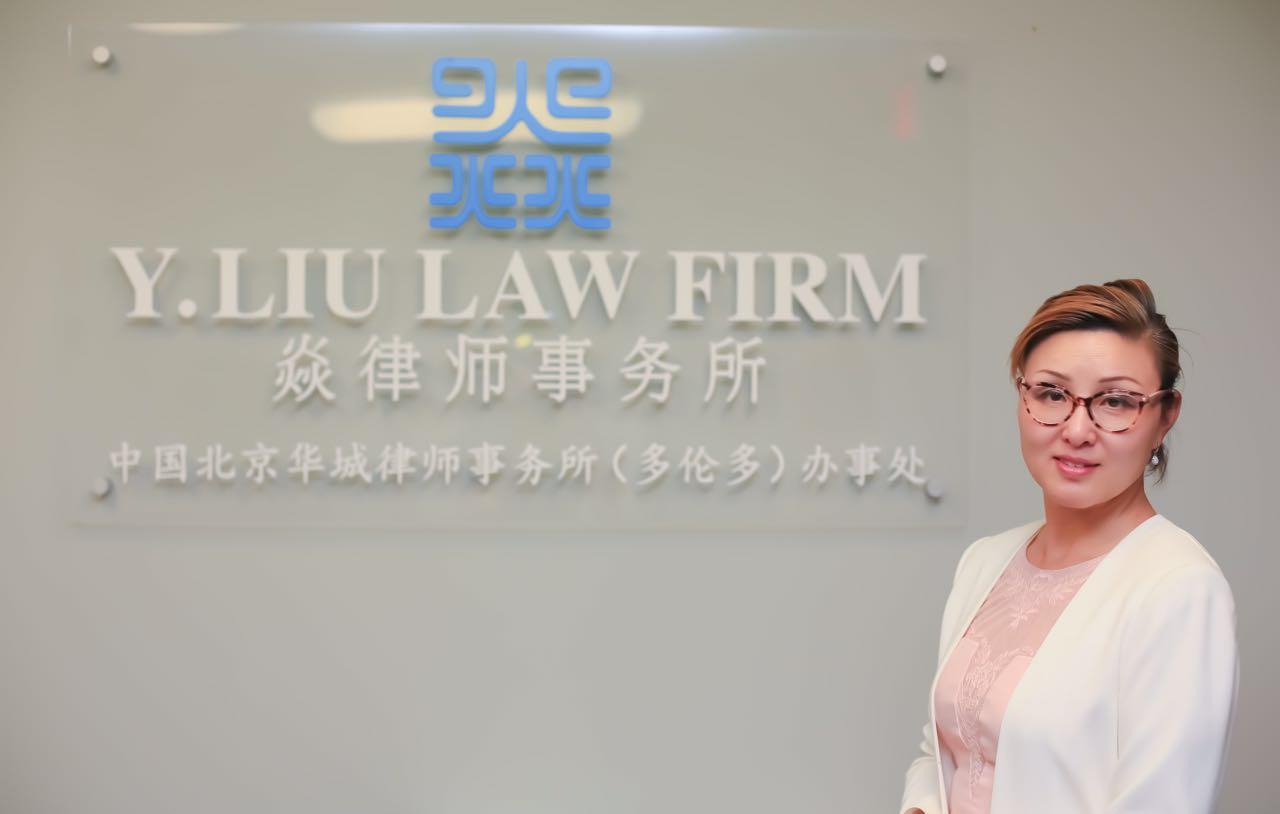 加拿大房产  律师 买房 产权办理