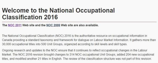 申请移民 加拿大留学生 快速通道 NOC