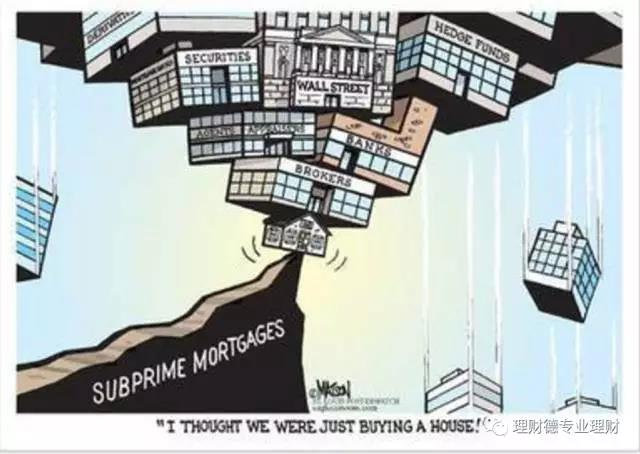 理财 金融危机 投资心理学 次级贷款
