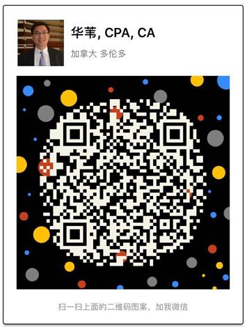 WeChat Screenshot_20180424114239.png