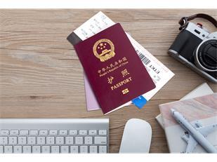 卡加移民隆重推出:持旅游签证,无语言成绩的客户也能办的移民项目