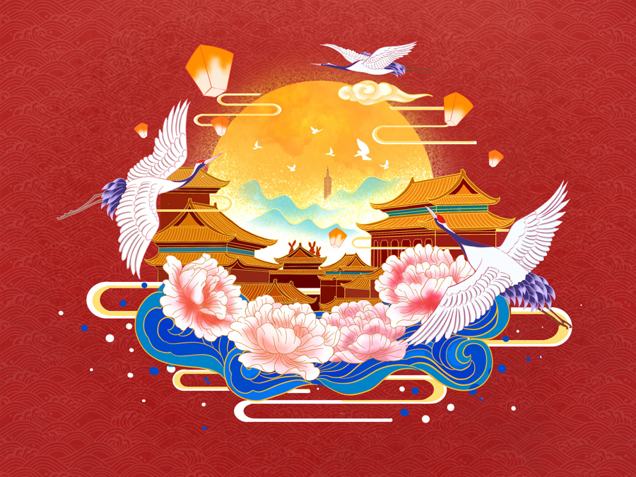 八月十五,团圆佳节的中秋食味