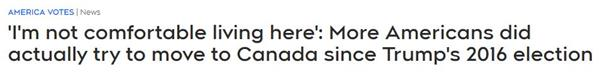 热议!越来越多的美国人北迁移民到加拿大!6