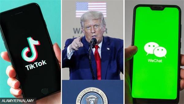 """腾讯注册新商标!特朗普官宣""""退群""""!周日美国微信禁令生效!1"""