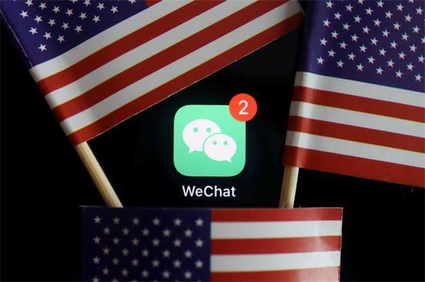 """腾讯注册新商标!特朗普官宣""""退群""""!周日美国微信禁令生效!3"""