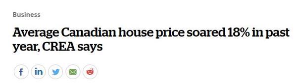 最大涨幅!加拿大这个城市的房价涨幅创2017年以来最快增长!5
